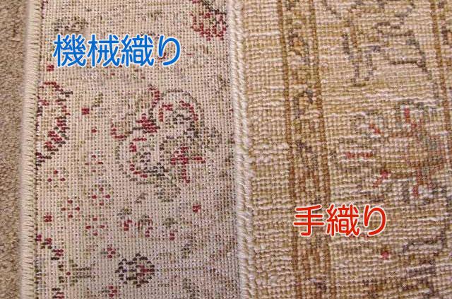 機械織りと手織りの違い