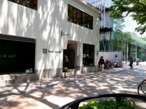 仙台アンティークキリムの展示会