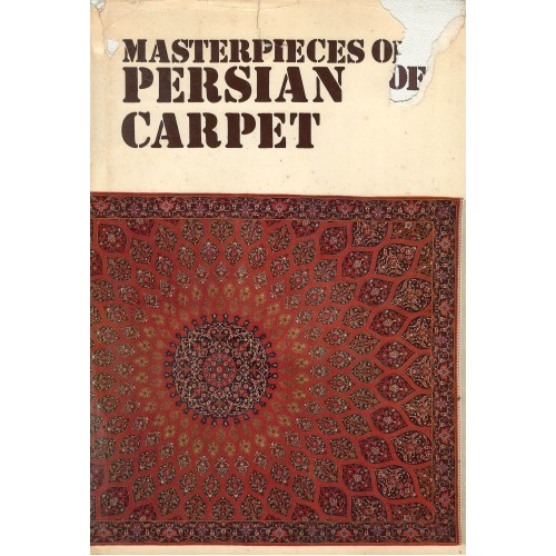 Masterpieces of Persian Carpets