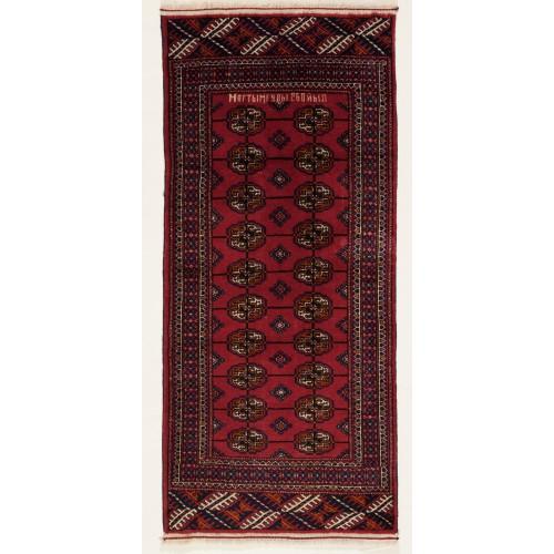 Bukhara tekkeブハラテッケ絨毯