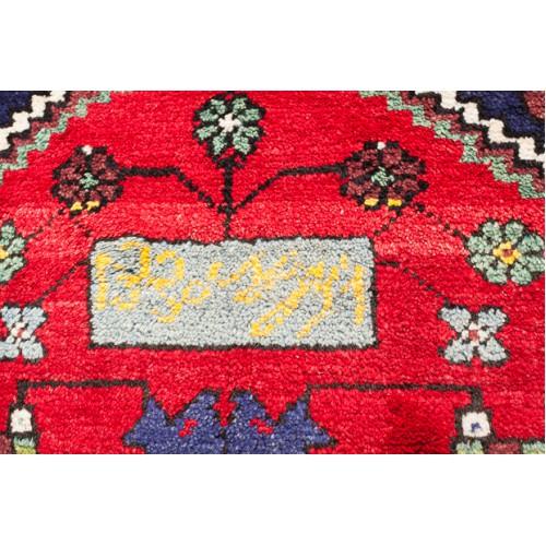 コンヤ オールド絨毯 C28085