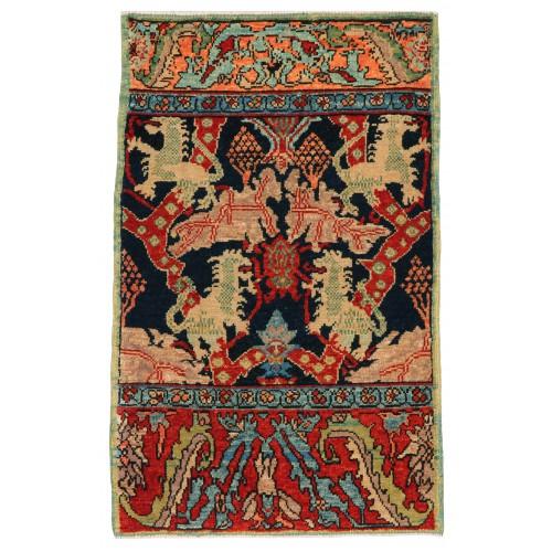 Bidjar 絨毯 C40130